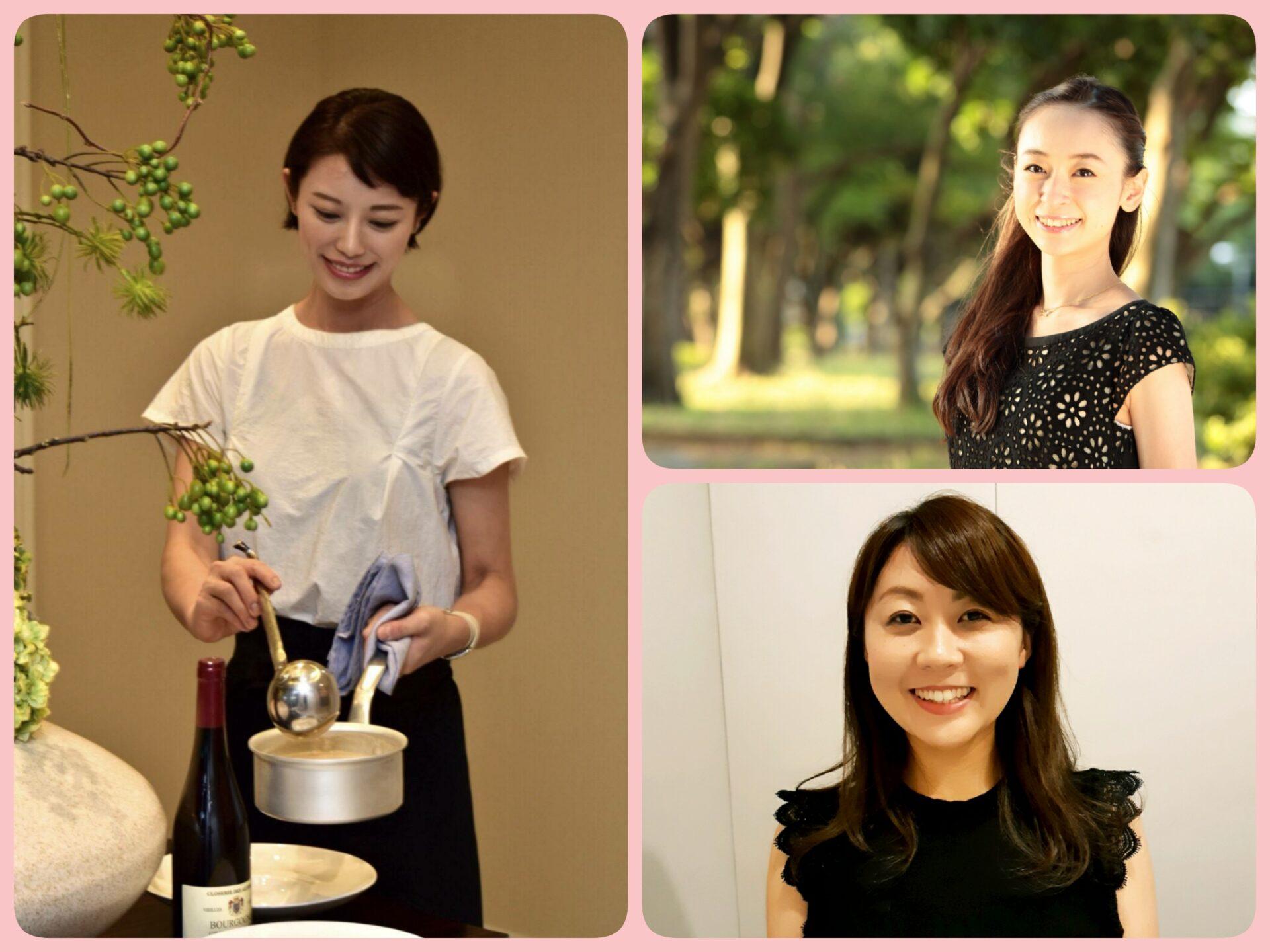 料理教室「宝塚式!綺麗になる目標達成レシピ」